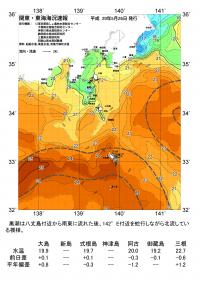 雲見の黒崎と水温アップ![3]