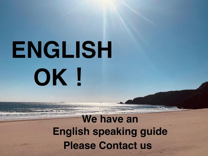 English OK