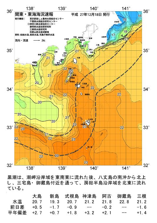 ザ・黒潮! 黒潮の影響で青い海が迷宮へと誘う雲見洞窟巡りの3ボート[1]
