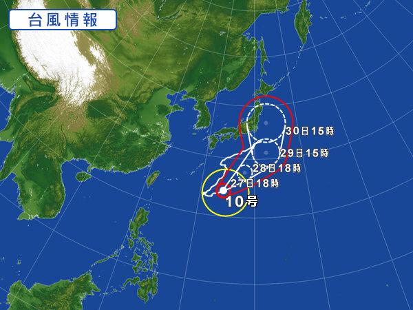 台風の影響が強くなる前に雲見で潜ってきました![1]
