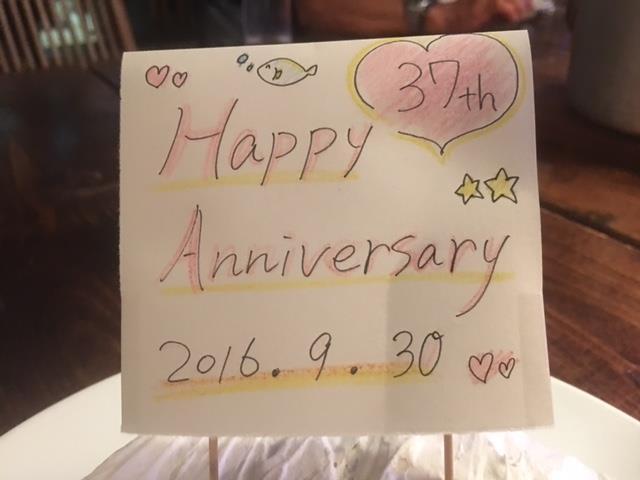 結婚記念日にダイビング!@田子[1]