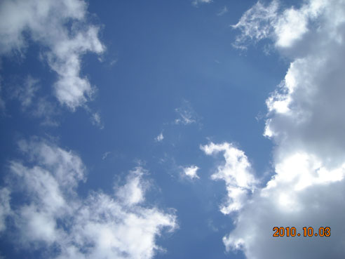 海も陸も見渡す限りの・・秋晴れです@雲見[2]